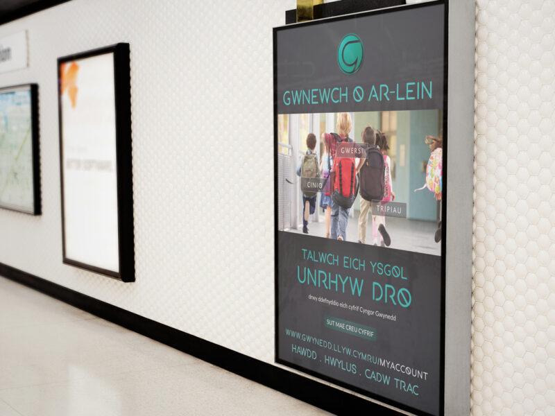 Gwynedd Online Brand